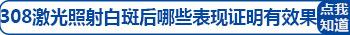 石家庄儿童<a href=https://www.zhjianfa.com/ target=_blank class=infotextkey>白癜风医院</a>地址