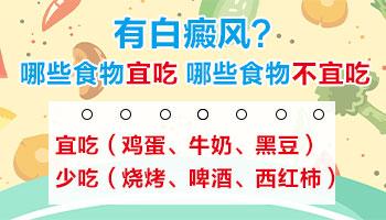 白癜风患者能吃咖喱的火锅吗