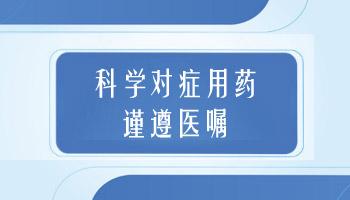 白癜风吃白灵片对肝脏有影响吗