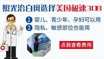 国产308激光治疗仪多少钱一台