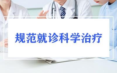 打新冠疫苗期白癜风患者可以外用药